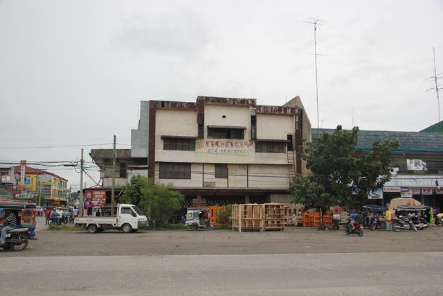 Front View of Nonoy Cinema