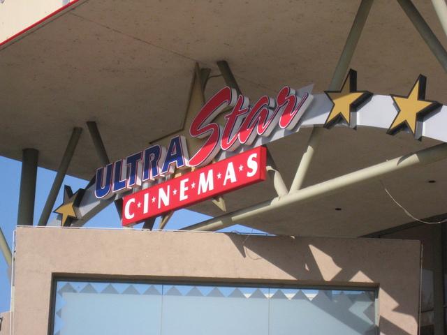 UltraStar Cinemas Logo