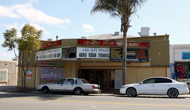 MGM Amphitheater, San Diego, CA