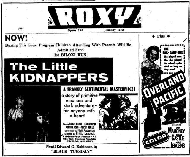 Roxy Theatre, Biloxi, MS