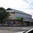 Ozone Theatre