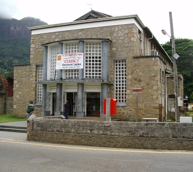Deepam Theatre, Victoria, Mahé, Seychelles, 2003