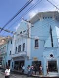 Cine Cuba, Satiago de Cuba 2008