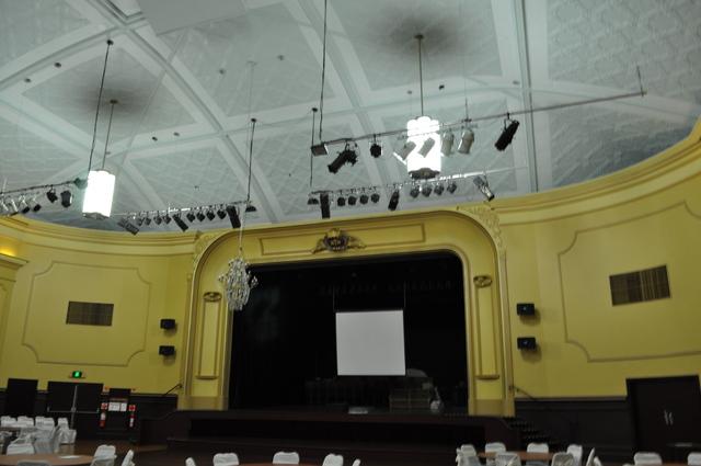 Norwood Town Hall