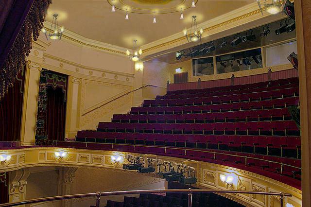 Redditch Palace Theatre, circle