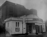 Gaumont Cinema St. Albans