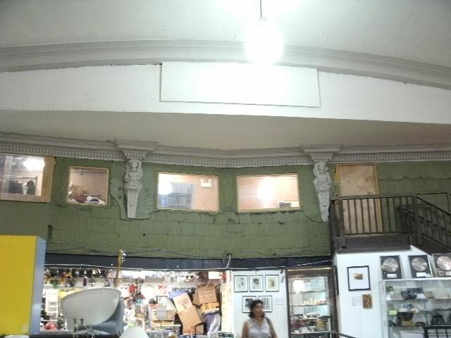 Calo Theatre