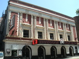 Vic Theatre