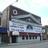 New Apollo Theatre
