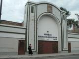 New Devon Theater