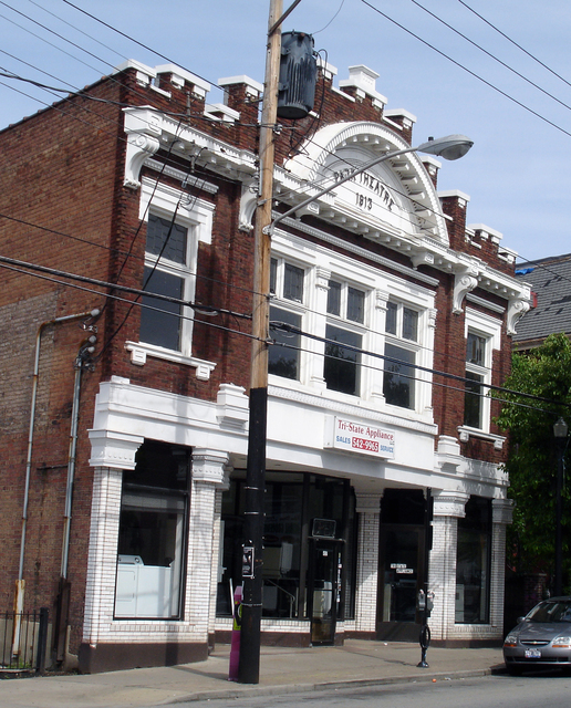 Park/Alpha Fine Arts Theatre, Cincinnati, OH. Viewing: Photo | Street View