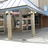 Cineplex Cinemas Orchard Plaza