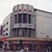 Odeon Bristol