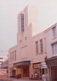 Odeon Cosham