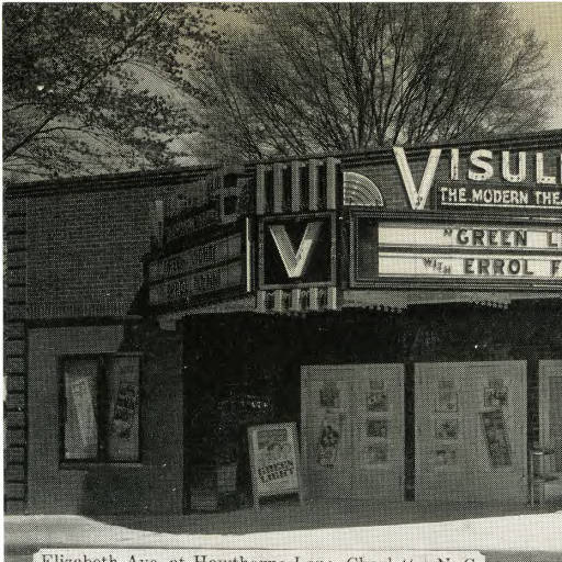 Visulite Theatre - 1960s