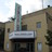 DeKalb Theater
