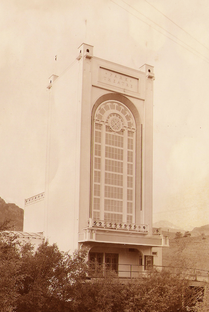 The Historic Park Theatre in the 1930's - #2