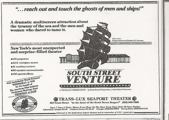 Trans-Lux Southstreet Seaport Cinema