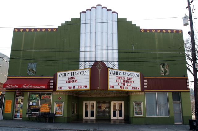 Variety Playhouse - Atlanta