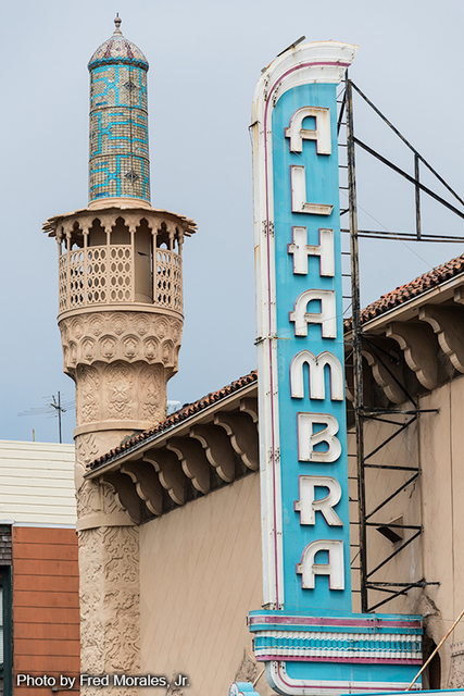 Alhambra today