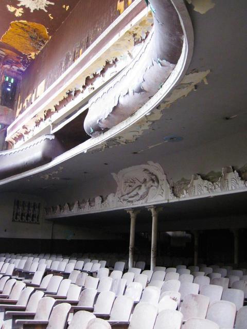 Cine Teatro Jandaia
