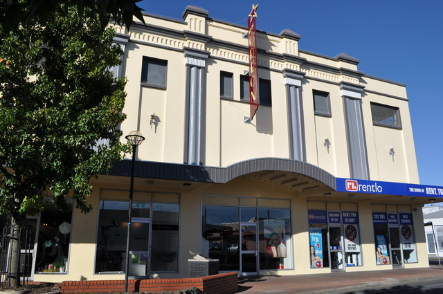 Odeon Mount Gambier