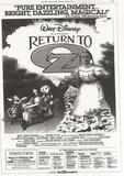 Last regular movie run at the Hall?