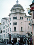 Balboa Theatre (Late 1990's)