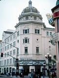 Balboa Theatre (Late 1990's)