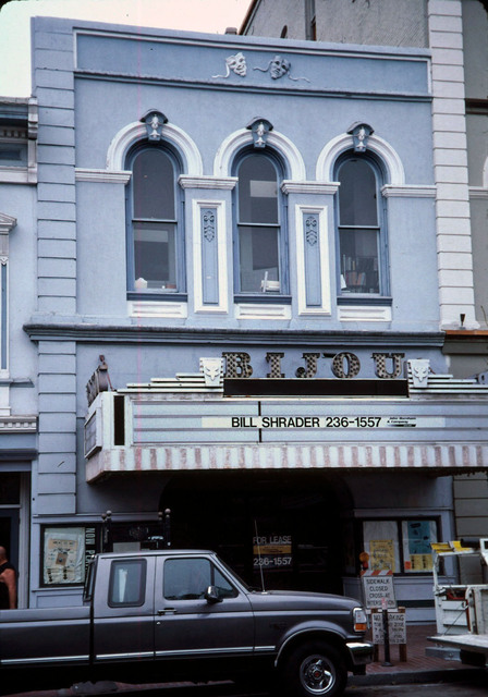 Bijou (formerly Roxy) Theatre (Late 1990's)
