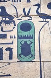Scarab of Hollywood