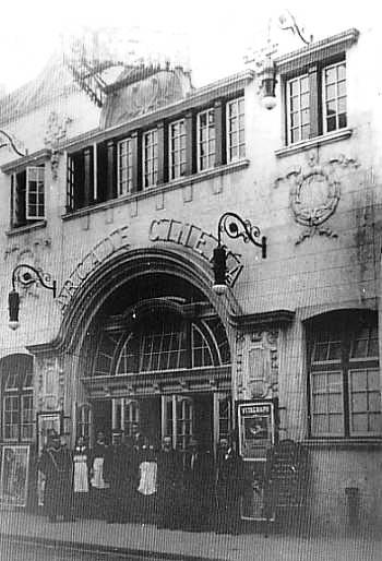 Arcade Cinema