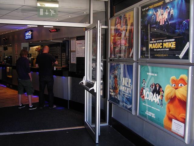 Entrance, July 2012