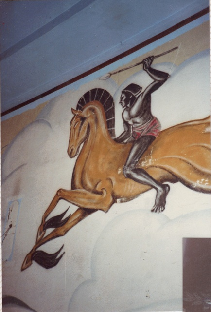 AuditoriumMural Detail, taken May, 1990.