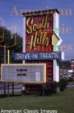 South Hills Drive-In