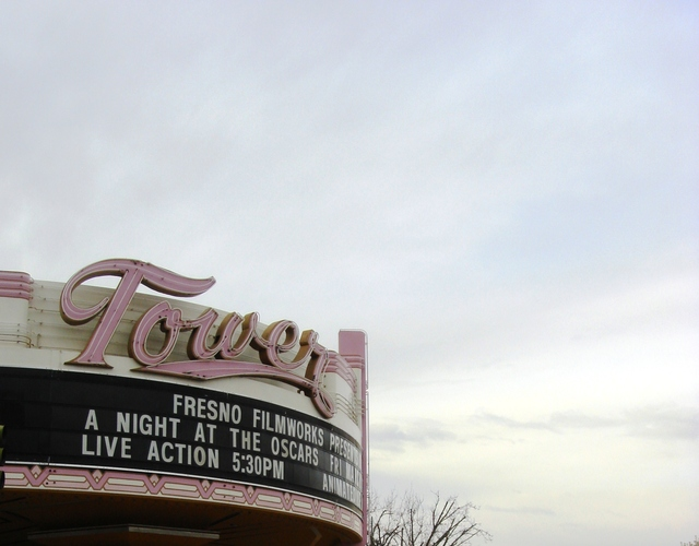 The Tower Marquee