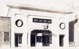 ORIENT Theatre, American Fork, Utah in 1914.