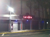 "New Disco - ""Levels' at Teatro Puerto Rcio"