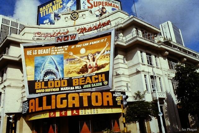 Capitol Theatre 1981