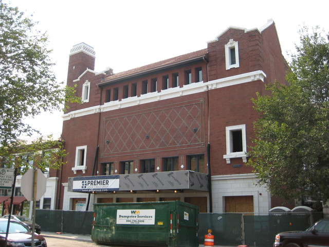 Harper Theater