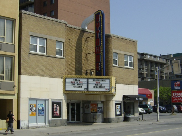 ByTowne Theatre