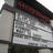 Moviemax Cinema marquee