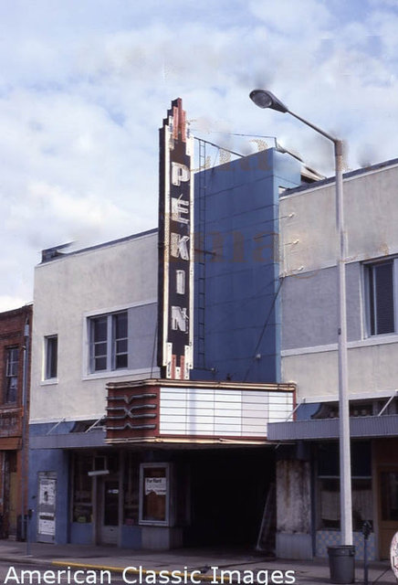 Pekin Theater