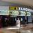Cinémas Centre Laval
