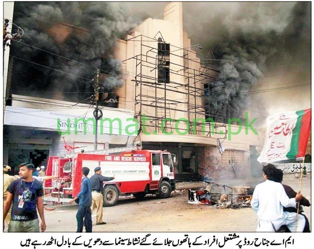 Nishat Cinema Burning.