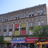 Bronx Theatre
