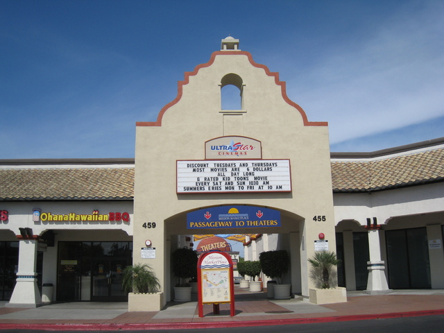 Marquee in the shopping center