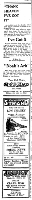 An ad from the Strand Theatre.