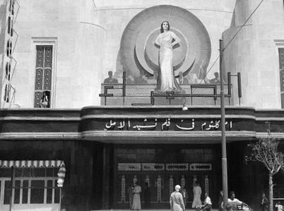 Alhambra Cinema