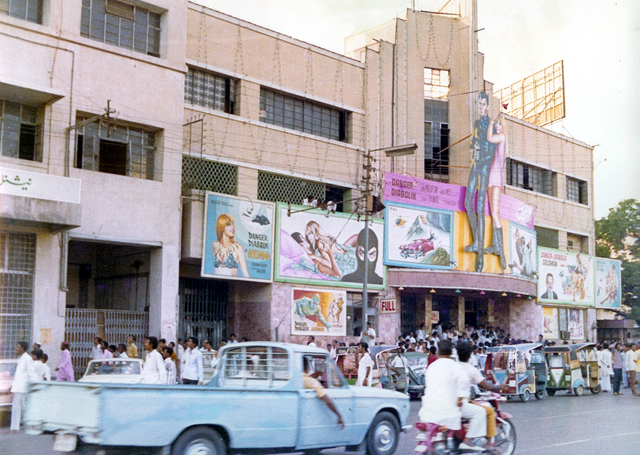 Nishat Cinema